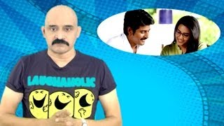 Ethir Neechal Movie Review – Kashayam with Bosskey