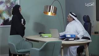 اللهجه البحرينيه