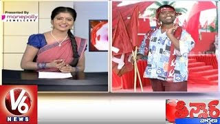 getlinkyoutube.com-Bithiri Sathi Funny Conversation With Savitri Over CPM Plenary Meet - Teenmaar News