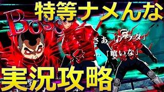 getlinkyoutube.com-【東京喰種carnaval】特等ナメんな攻略実況!簡単で確実に勝利する方法【グルカル 】