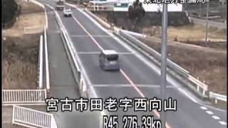 getlinkyoutube.com-2011 Japan Tsunami  Caught on CCTV cameras