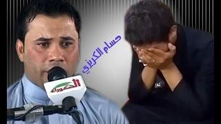 getlinkyoutube.com-نعي حسام الكريزي في عاصمت بغداد حزين 2016