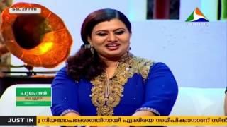 Manam Pole Mangalyam  Devi Chandana %26 Kishore Varma %7C 20th February 2016 %7C Full