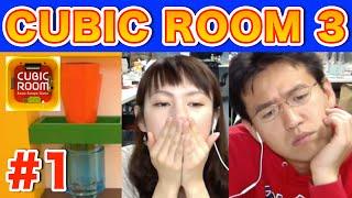 getlinkyoutube.com-【脱出】#1 ブロック世界の暗号を解き明かせ!「CUBIC ROOM3」