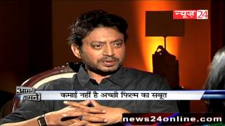 Aamne Samne with Irrfan Khan