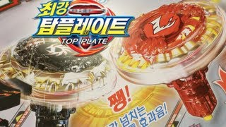 getlinkyoutube.com-TOP PLATE: Striker F-D Combat Battle Set Unboxing & Review! - Sonokong Top Plate Beyblade