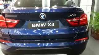 getlinkyoutube.com-Visit to a BMW Store in Bangladesh