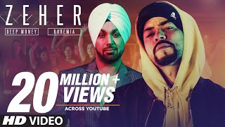 Deep Money: Zeher Video Song Feat. Bohemia | New Songs 2018 | T-Series