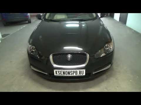 Jaguar XF 2007-2011 замена линз HELLA 3R  + покраска фар изнутри