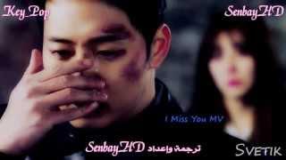 getlinkyoutube.com-I Miss You MV - -I'll wait for you [Arabic Sub]
