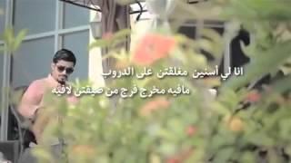 getlinkyoutube.com-شيلة: أنا لي سنين كلمات: مجري خضر أداء: سيف المايقي