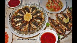 getlinkyoutube.com-عمل سمك السردين بطريقتين الشيف نادية | Sardine