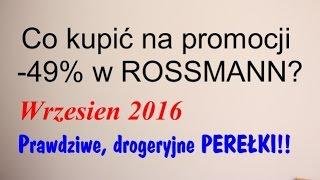 getlinkyoutube.com-Co kupić na promocji -49% w Rossmann / Wrzesień 2016.