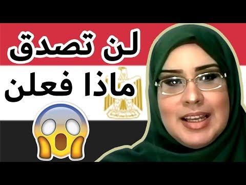نساء مصريات عظيمات غيرن مجرى التاريخ