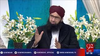 Subh E Noor - 17-01-2017 - 92NewsHD