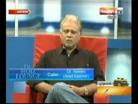 ''Dr Moiz Lounge'' Topic   MAGIC part 1 4 11 SEP 12