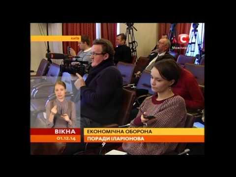 Екс-радник Путіна: Україні потрібно виграти економічну війну