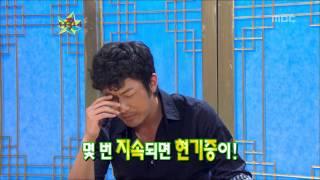 getlinkyoutube.com-The Guru Show, Ha Jung-woo #07, 하정우 20090805