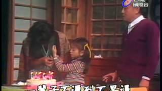 getlinkyoutube.com-1980 《秋水长天》(刘德凯、萧芳芳)01
