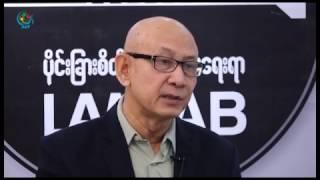 getlinkyoutube.com-DVB TV - ကုန္းလမ္း ပို႔ေဆာင္ေရးအဖြဲ႕ ဥပေဒၾကမ္း အေပၚ ဘယ္လို ျမင္မလဲ