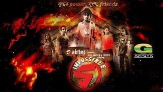 Imposibole 5   Telefilm   Allen Shubhro   Priota   Sporshia   Iresh Zaker