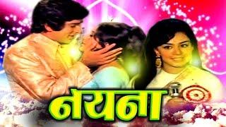 getlinkyoutube.com-Bollywood Movies 2017 Full Movies New # Naina # Hindi Movies 2017 Full Movie New #
