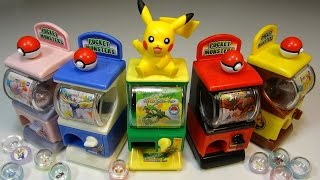 getlinkyoutube.com-Opening: Mini Pokemon Gashapon Vending Machines!