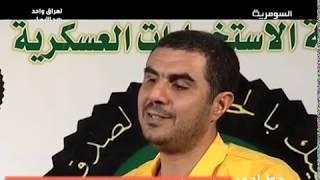 getlinkyoutube.com-الحكم بالإعدام شنقاً حتى الموت على المجرم محمد علي كحن - خط احمر- الحلقة ١٠٧