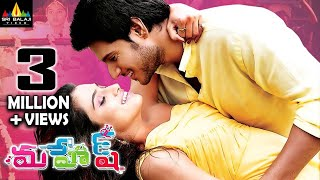 getlinkyoutube.com-Mahesh | Telugu Latest Full Movies | Sundeep Kishan, Dimple Chopade
