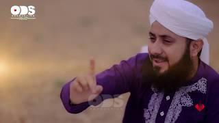 Hazir Houn   Ghulam Mustafa Qadri   New Naat 2017   OFFICIAL HD VIDEO