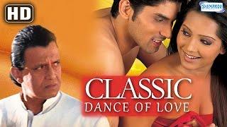 Classic - Dance Of Love {HD} - Mithun Chakraborty - Meghna Naidu - Hit Movie -(With Eng Subtitles)