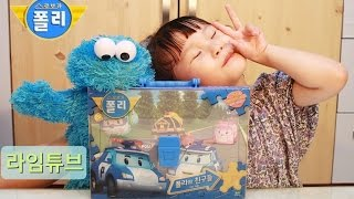 getlinkyoutube.com-로보카 폴리 가방 퍼즐 장난감 놀이 Robocar poly bag puzzle toy play Робокар Поли 뽀로로 타요