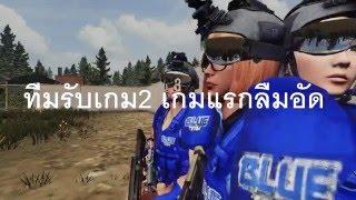 getlinkyoutube.com-Infestation Thailand : Exl 2016 รอบ 64 ทีม PEAK VS YC  เอาหน่อยเว้ยยยย