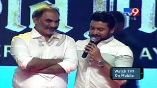 Surya crazy speech at GANG Pre Release Event    TV9