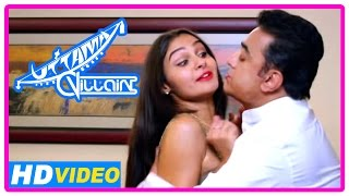 getlinkyoutube.com-Uttama Villain Movie   Scenes   Kamal Haasan romances Andrea at her clinic   Pooja Kumar