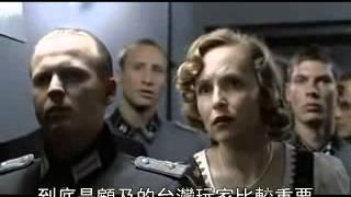getlinkyoutube.com-劍靈-帝國毀滅
