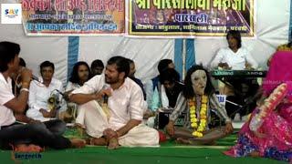 getlinkyoutube.com-थारो कलजो खाजाऊ रे भोपा - Tharo Kaljo Khajau Re Bhopa || Latest Rajasthani Comedy || Live HD