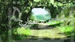 getlinkyoutube.com-أشد السور لتعذيب المس العاشق واهلاكه واخراجه بدون عوده