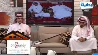 getlinkyoutube.com-هوشة جزاء والزريق مع ابو عبد الكريم وانسحاب جزاء ( البيت يجمعنا )