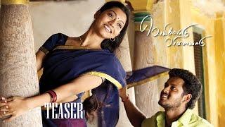 Veyilodu Vilayaadu - Officail Trailer