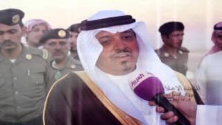 getlinkyoutube.com-شيلة مدح للشيخ عبدالله مرزوق السحيمي