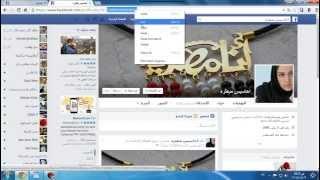 getlinkyoutube.com-كيف اختراق اى اكونت على الفيس بوك 2015
