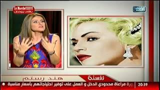 getlinkyoutube.com-فقرة الصور فى #نفسنة مع انتصار وشيماء وهيدى