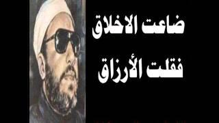 getlinkyoutube.com-الشيخ عبد الحميد كشك (سعد بن أبي وقاس ) kechk