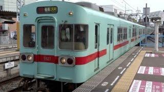 西鉄天神大牟田線 二日市駅にて列車出発と到着風景【到着メロディ】