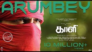 Arumbey - Official Single | Kaali | Vijay Antony | Kiruthiga Udhayanidhi width=