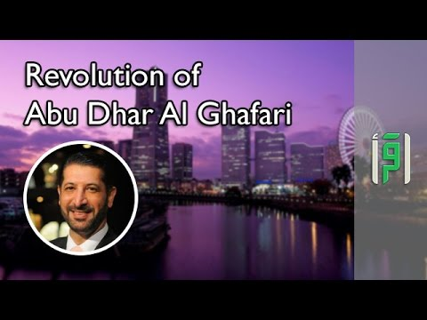 Revolution of a Man Abu Dhar Al Ghafari Ep15