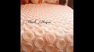 getlinkyoutube.com-crochet| bedspreads |simplicity patterns| 1