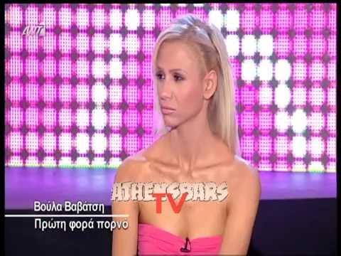 B.Bαβάτση:''Έτσι πήρα την απόφαση να κάνω πορνό...''
