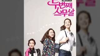 getlinkyoutube.com-أفضل 13 مسلسل كوري مدرسي حتى عام 2015